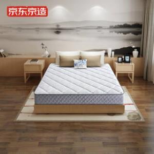 20日:京东京造 3D椰棕床垫 邦尼尔弹簧床垫 席梦思床垫 150x200cm     1299元