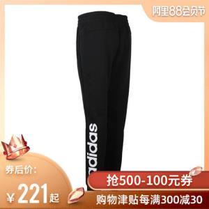 阿迪达斯女子长裤PANT侧标运动针织长裤DP2398 221元