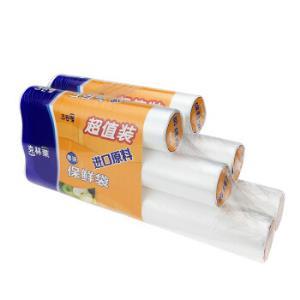 CLEANWRAP克林莱C8-BS3.22保鲜袋大中小三合一6卷装*3件 55.65元(合18.55元/件)