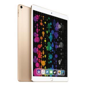 Apple苹果iPadPro10.5英寸平板电脑金色WLAN+Cellular版512GB 5999元包邮