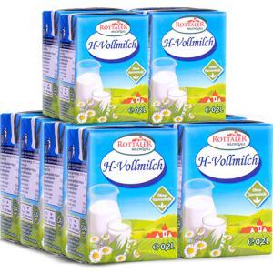 欧洲非转基因认证: 奥地利 奥德乐 全脂高钙纯牛奶 200mlx24盒 包邮(京东128元) 券后79元