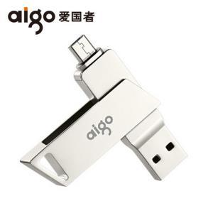 爱国者u盘64g手机电脑两用安卓OTG高速USB3.0创意金属车载优盘 59.9元