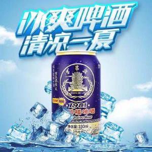 黄鹤楼啤酒10度330ml*6罐整箱装  券后11.9元