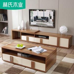 林氏木业电视柜茶几电视柜组合套装现代简约小户型客厅家具CP1MCP1M地柜CP1L茶几 1451.03元