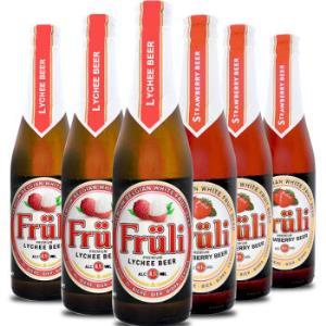 Fruli/芙力比利时芙力草莓/荔枝精酿啤酒6瓶组合 124元(需用券)