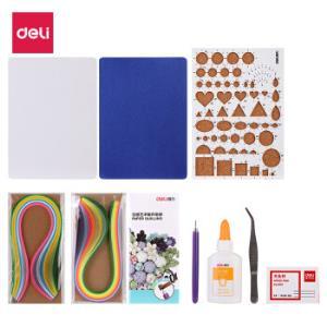 得力(deli)手工衍纸套装创意衍纸画材料工具包74820 14.95元