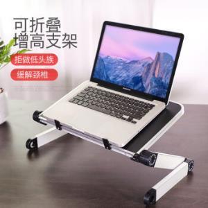 连拓(LinkStone)笔记本支架升降桌散热器底座垫电脑显示器升降工作台桌面增高站立办公支架床上电脑桌49元