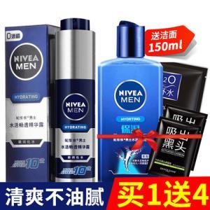 妮维雅男士护肤品套装洗面奶深层清洁小蓝管保湿控油补水面霜    75.9元