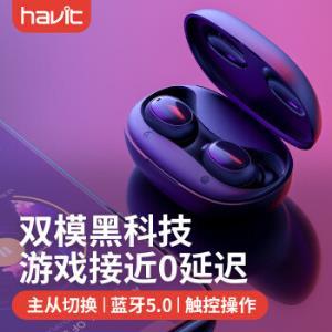 海威特i95真无线蓝牙耳机入耳式5.0运动游戏耳塞苹果华为小米手机通用车载耳麦黑色 89.91元
