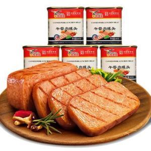 340gx5罐鹰金钱午餐肉罐头 49元(需用券)