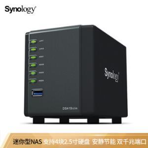 新品发售:群晖(Synology)DS419slim可支持4颗2.5寸硬盘NAS网络存储服务器(无内置硬盘) 2850元