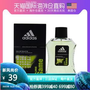 美国直邮Adidas阿迪达斯运动香水男士正品持久100ml古龙水游戏39元