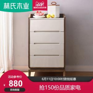 四斗柜斗橱北欧现代小户型客厅抽屉式实木脚收纳储物柜子家具BA1E880元