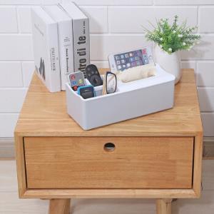 彩龟多功能家用纸巾盒白色(可放置手机)14.95元