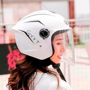 DAVID大卫D021半覆盖式头盔多款可选 49元(需用券)