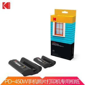 柯达(Kodak)PD-450W相纸手机照片打印机便携家用迷你彩色相片打印机PD-450W相纸80张含色带135元