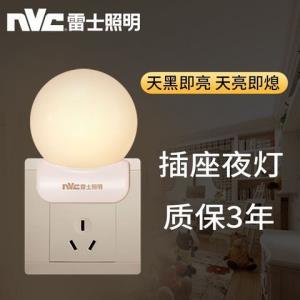 雷士小夜灯LED光控插电节能感应床头灯0.6W 9.9元