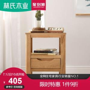 北欧储物柜卧室迷你实木家具床头柜简约现代小边柜床头窄柜LS046499元