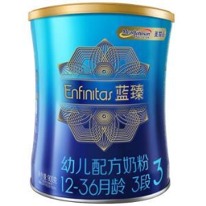 美赞臣蓝臻3段Enfinitas奶粉900g(12-36月龄)荷兰进口6罐 2274元