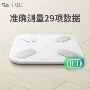 有品(PICOOC)家用高精准体脂秤蓝牙智能APP电子人体体重秤测脂肪仪健康瘦身减肥称 99元