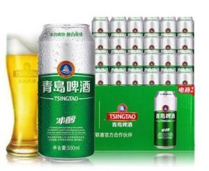 青岛啤酒(TSINGTAO)冰醇8度500ml*24罐啤国产啤酒整箱装*2件 78元(合39元/件)