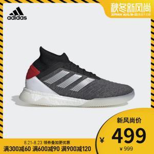 阿迪达斯官方adidasPREDATOR19.1TR男子足球鞋D98058 469元