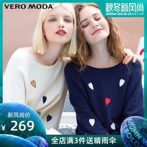 VeroModa春季chic毛衫针织衫女|318313505249元