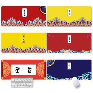 中国风宫廷超大鼠标垫锁边电竞游戏大号键盘垫电脑桌垫加厚定制女生个性创意古典复古故宫家用办公桌垫 11元(需用券)