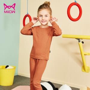Miiow猫人儿童保暖内衣套装*2件 79元(需用券,合39.5元/件)