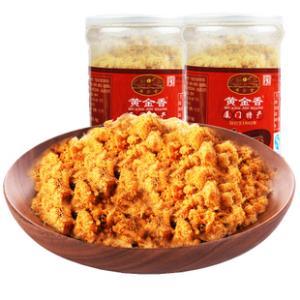 黄金香 家庭装肉松200gX2罐  券后¥25.9