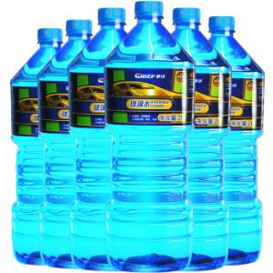 车仆玻璃水0度2L6瓶车用玻璃水雨刷精挡风玻璃清洁剂去油膜去污剂四季通用汽车用品*2件 59.6元(需用券,合29.8元/件)