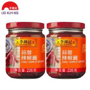 李锦记蒜蓉辣椒酱226g*2调味酱火锅调料蘸点拌饭酱下饭酱35元