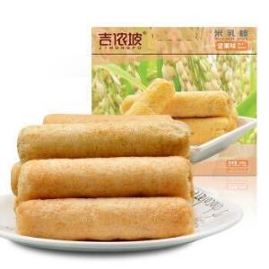 吉侬坡夹心米果米乳棒100g*3件16.4元(需用券)