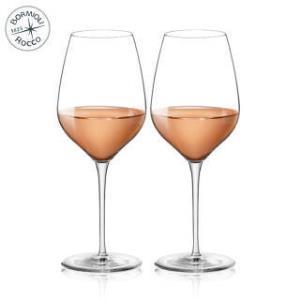 波米欧利(Bormioli Rocco)意大利进口红酒杯高脚杯葡萄酒杯430mL*2支套装 *2件 103元(合51.5元/件)