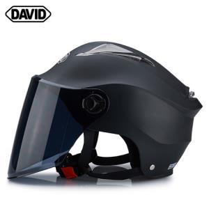 大卫电动摩托车头盔男款电瓶车半盔夏季半覆轻便式女士防晒安全帽 59元