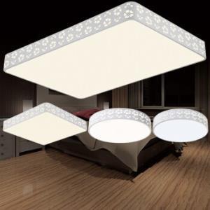 HDLED吸顶灯客厅卧室书房灯现代简约方形灯具饰三室一厅套餐A 599元