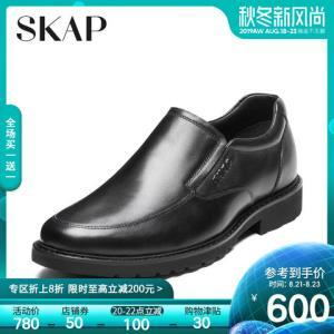 SKAP圣伽步简约轻便套脚商务皮鞋男头层牛皮正装德比鞋20712072630元