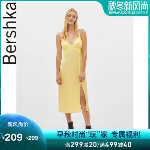 Bershka女士中长款高腰休闲开叉裙黄色V领连衣裙05528164047
