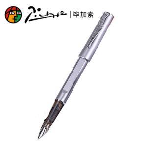 毕加索618钢笔男女士成人办公学生正姿练字墨水铱金钢笔礼盒装金属灰单支装19.9元