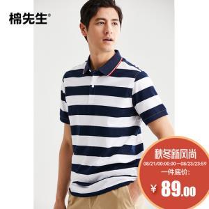 棉先生条纹POLO衫男短袖夏季纯棉竹节彩条汗布翻领T恤半袖保罗