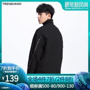 TRENDIANO新男装春装潮韩商言李现同款长袖卫衣外套3JI1040390