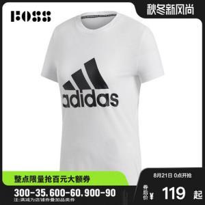 adidas阿迪达斯2019女子WMHBOSTEE圆领短T恤DZ0013