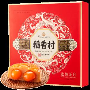 稻香村月餅禮盒濃情金月710g21.9元