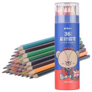 晨光(M&G)文具小熊哈里系列36色六角彩色铅笔桶装儿童绘画彩铅36支/筒AWP36835 8元
