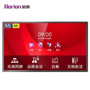 皓丽会议平板55英寸商用电视触摸一体机电子白板无线传屏投影远程视频会议助手(55M2标配版) 6399元
