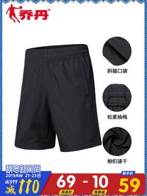乔丹运动裤男2019春季新款梭织五分裤短裤健身裤跑步裤子休闲裤男59元