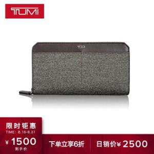 TUMI途明CAMDEN系列商务休闲钱包011871EG灰色 775元
