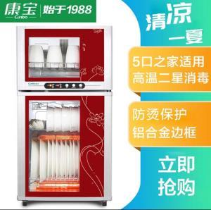 康宝(canbo)XDZ65-A25H(ZTP80A-25H)二星级65升立式高温消毒柜小型家用厨房碗筷餐具碗柜399元