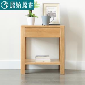 原始原素全实木床头柜单抽灯桌柜北欧环保卧室家具橡木储物柜边柜609元