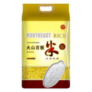 森王晶珍火山石板米长粒香大米东北大米贡米5kg*2件 52.2元(需用券)